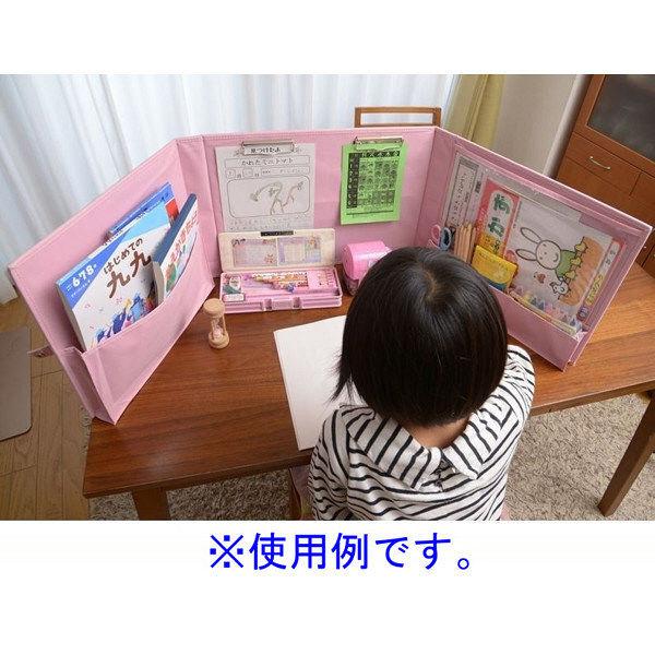 山善 僕と私の学習室 TBW-45