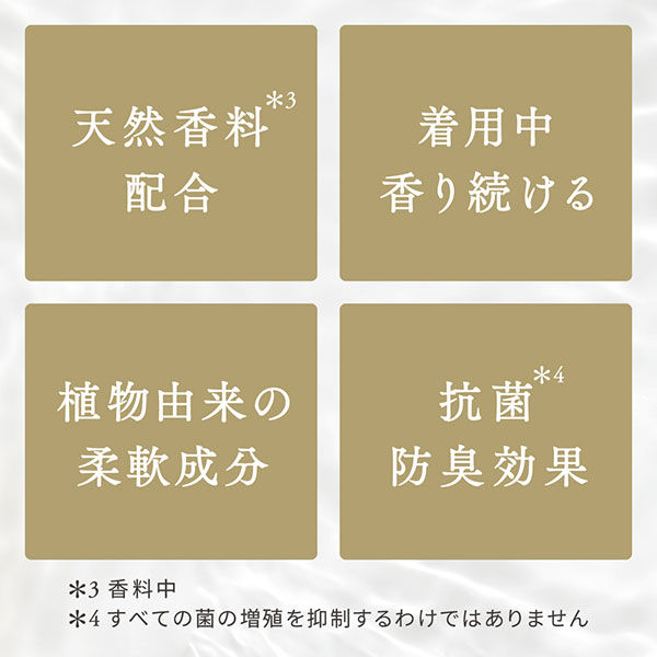 IROKA エアリーリリー 詰替×2