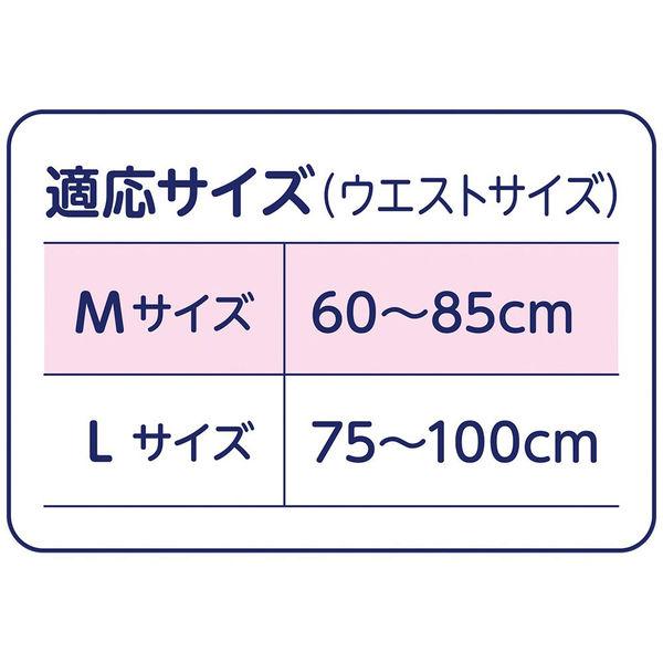 ライフリー超うす型下着 M9枚×3パック
