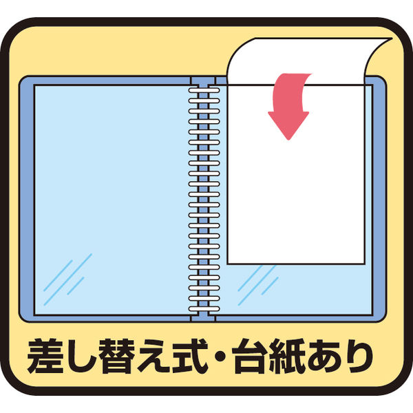 キングジム クリアファイル 差し替え式 A4タテ背幅49mm カラーベース 黄 139-3
