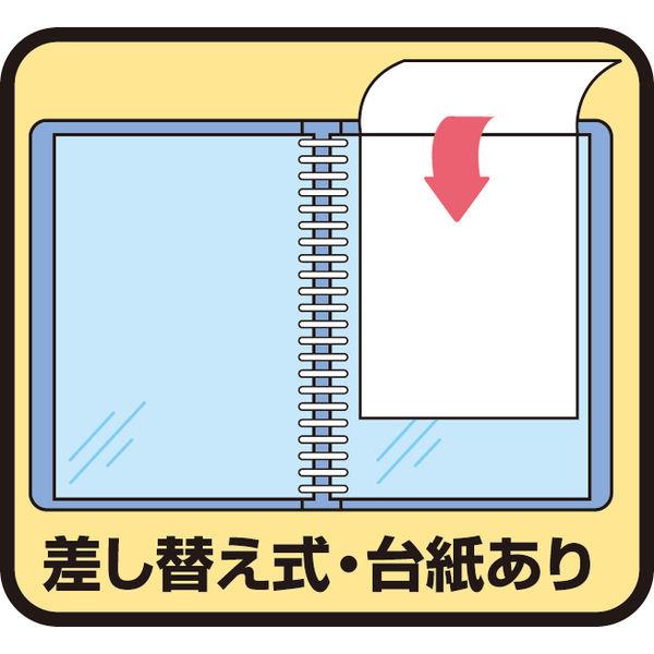 キングジム クリアファイル 差し替え式 20冊 A4タテ背幅25mm カラーベース 赤 139