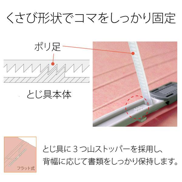 フラットファイル厚とじA4横 桃100冊