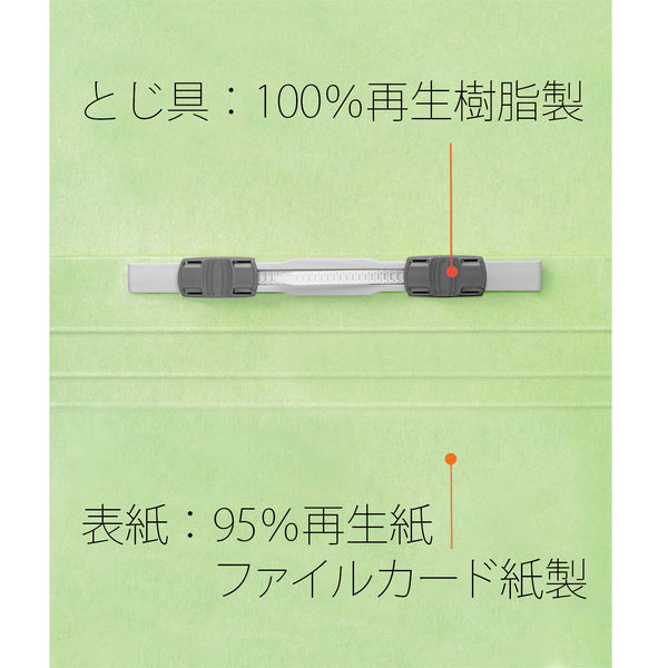 プラス フラットファイル樹脂製とじ具 B6ヨコ グリーン No.052N 10冊