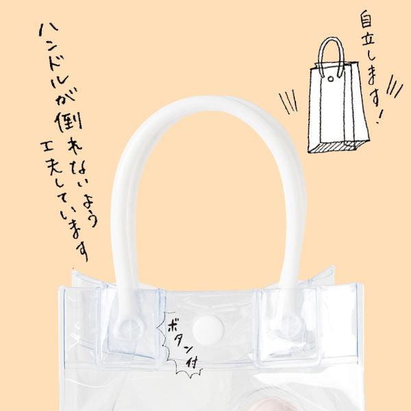 ヘッズ PVCクリアバッグ-LW M-PLWB 1セット(30枚:10枚×3パック)(直送品)