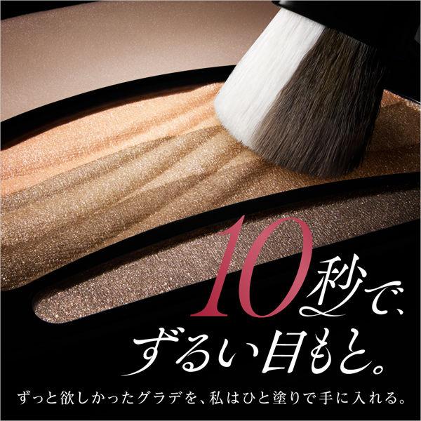 オーブ ブラシひと塗りシャドウN 11
