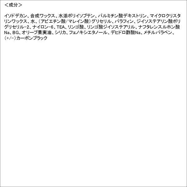ケイト ラッシュマキシマイザーNEX-1