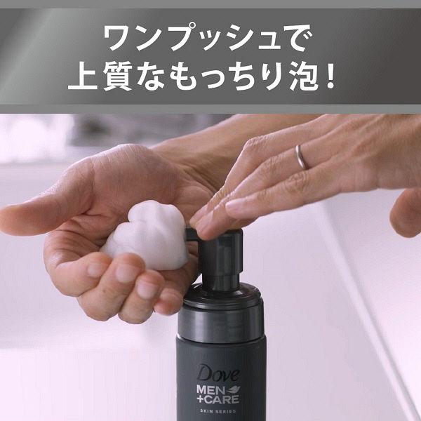 オイルリフレッシュ 泡洗顔料 詰め替え