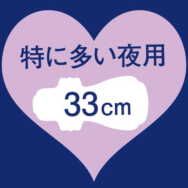 エリス コンパクトガード 33cm