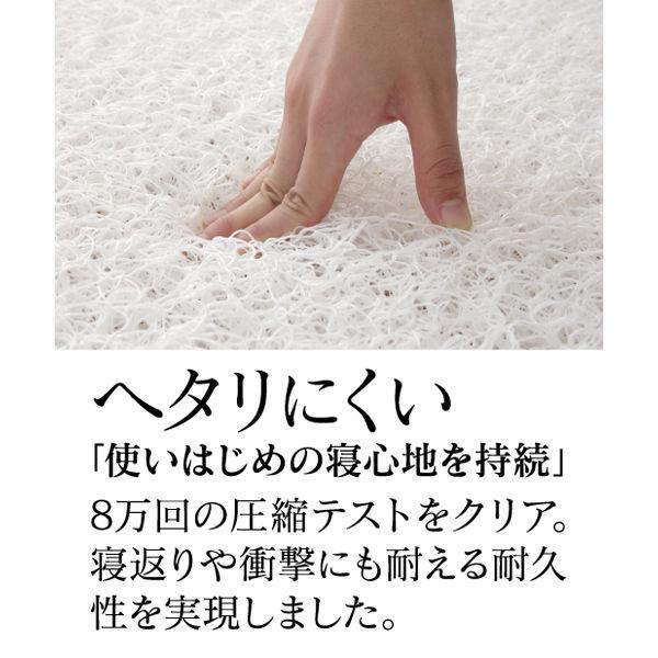 エアリ敷パッドスタンダードSD3.5cm