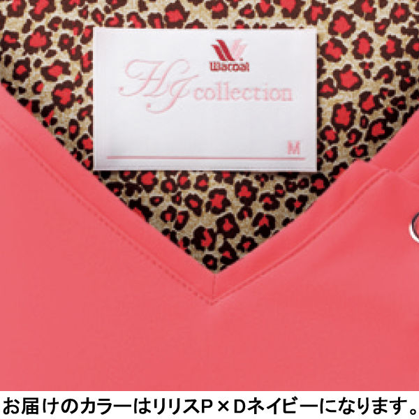 フォーク 医療白衣 ワコールHIコレクション レディスジップスクラブ (サイドジップ) HI701-3 リリスピンク×ダークネイビー S (直送品)