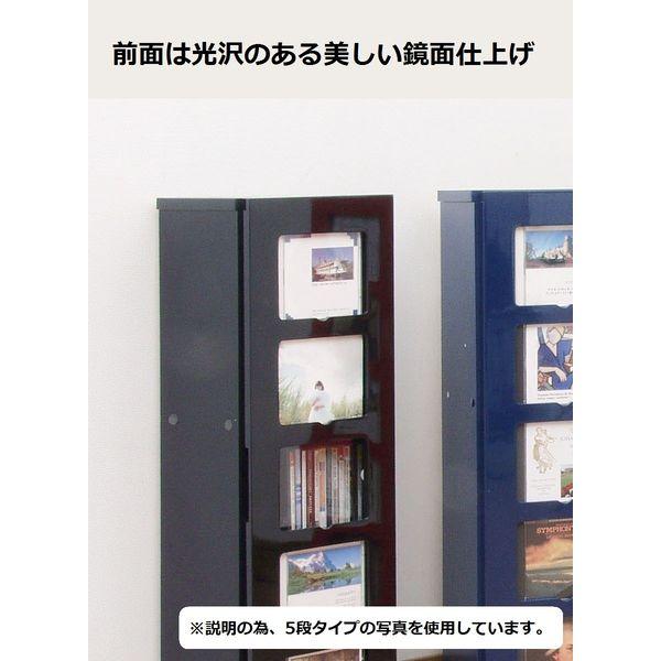 YAMAZEN(山善) CDディスプレイラック11段 幅260×奥行270×高さ1685mm ブラック (直送品)