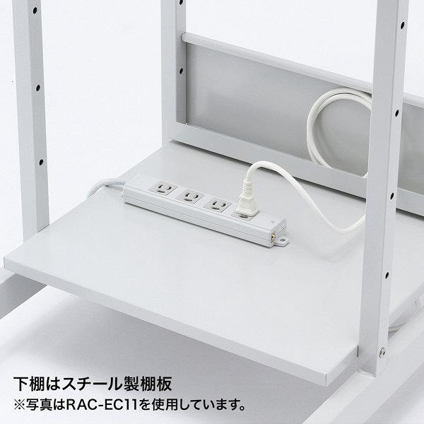 サンワサプライ パソコンラック 幅650×奥行700×高さ1400mm ホワイト (直送品)