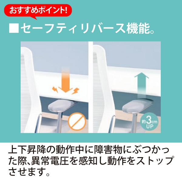 オカムラ スイフト スタンディングデスク 上下昇降式 平机 ホワイト/ブラック 幅1600×奥行700×高さ650~1250mm 1台 (直送品)