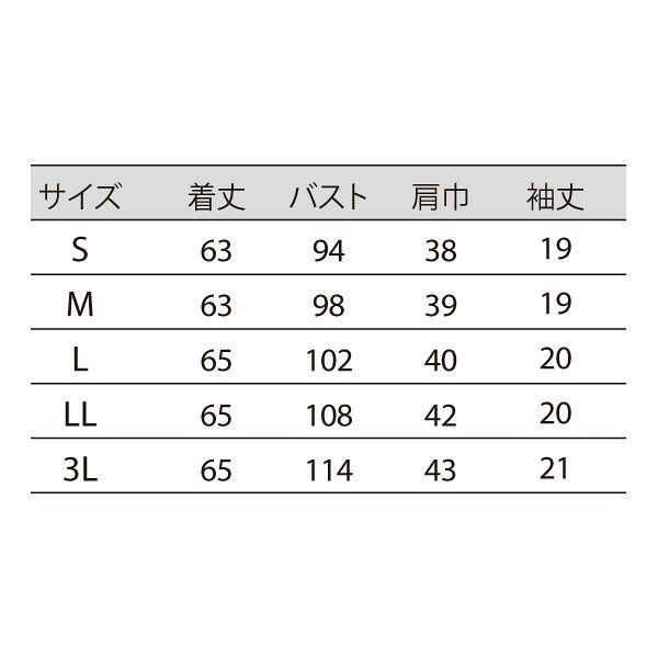住商モンブラン レディスニットシャツ オフ白×アメリピンク LL LW201-12 (直送品)