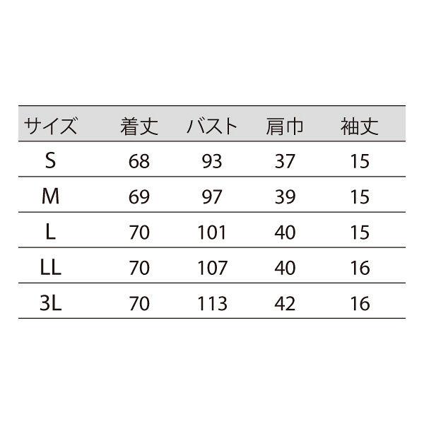 住商モンブラン ローラアシュレイ ナースジャケット レディス 半袖 オフホワイト×アメリピンク 3L LW803-12 (直送品)