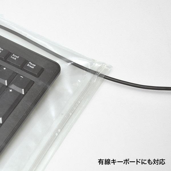 サンワサプライ 袋型キーボードカバー W340×D195mm FA-PACK2 1個 (直送品)