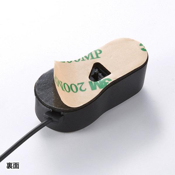 サンワサプライ アラームセキュリティ(USB取付け・シングル) SLE-3ALMN (直送品)