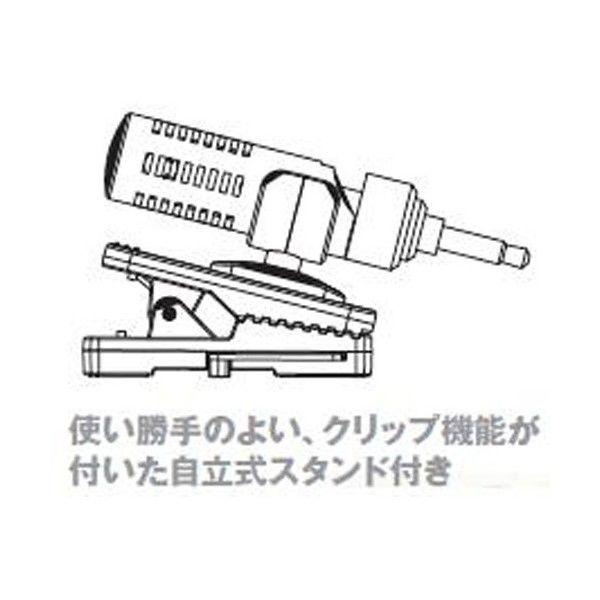 ナカバヤシ IPHONEヨウエレクレットマイク IPMC-01AL (直送品)