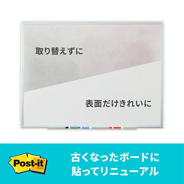 ポスト・イット ホワイトボードフィルム 1200×1800mm DEF 6×4 1パック (直送品)