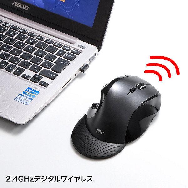 サンワサプライ無線(ワイヤレス)マウスブラック エルゴノミクス形状/リストレスト付/ダブルクリックボタン付/レーザー方式/9ボタンMA-WLS70BK(直送品)