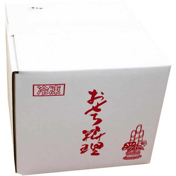 京都センチュリーホテル京料理嵐亭和の三段