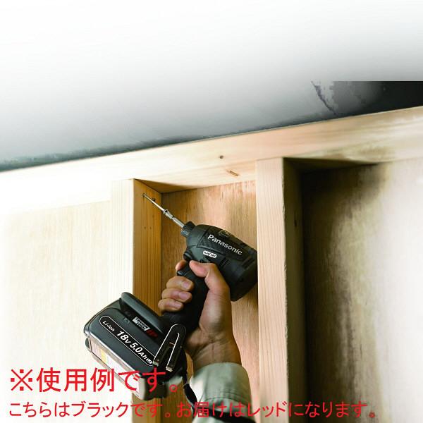 パナソニック Panasonic 充電インパクトドライバー 18V 3.0Ah レッド EZ75A7PN2G-R (直送品)
