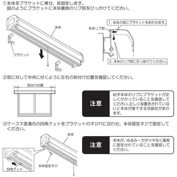 ニチベイ 外付けロールスクリーン ソヨカ 幅2000mm×高さ2000mm バニラクリーム NY101 1セット (直送品)