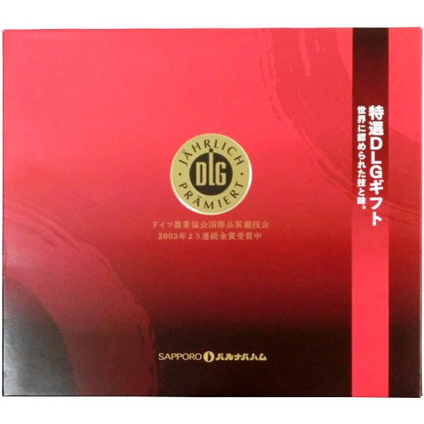 札幌職人芸ハム・ソーセージギフト75A