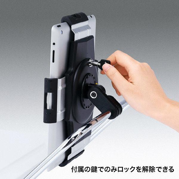 サンワサプライ iPad・タブレット用カート(高さ920mm) カルテカート RAC-TABCT1 (直送品)