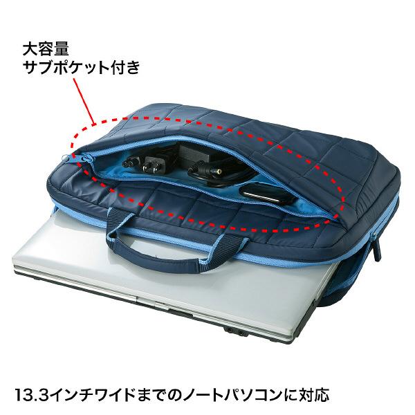 サンワサプライ 衝撃吸収PCケース ネイビー/13.3インチワイドまで対応 BAG-P21NV2 (直送品)