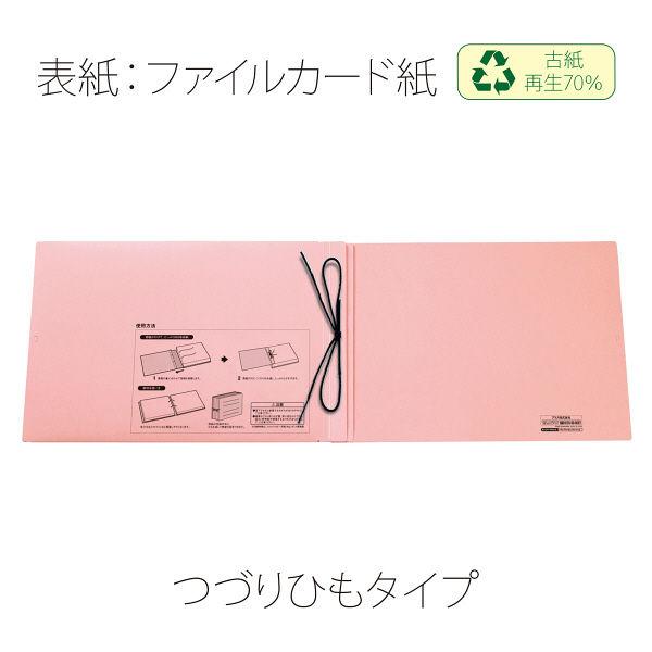 プラス セノバスエコノミーつづりひもA5E PK 88458 (直送品)