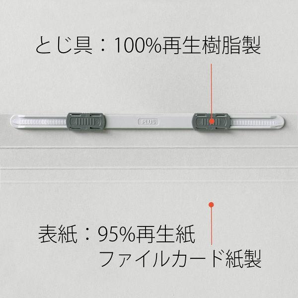 プラス フラットファイルA3E縦罫線タイプGY 98209 (直送品)