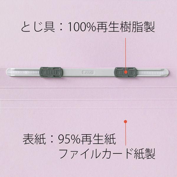 プラス フラットファイルA4E縦罫線タイプVL 98232 (直送品)
