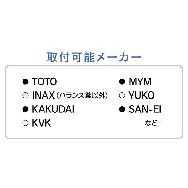 ガオナ シャワーヘッド クリア ストップ (節水30% 低水圧対応 日本製 ピンク) GA-FC014 (直送品)