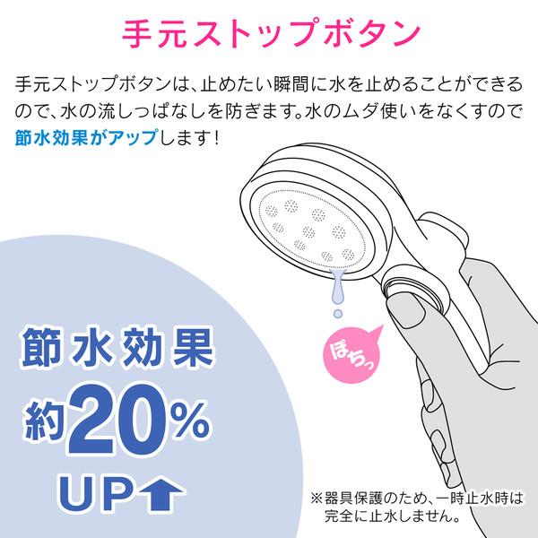 マジカヨ・アリエーネ シャワーヘッド 節水 ストップ (シャワー穴0.3mm 浴び心地やわらか 低水圧対応 シュガーホワイト) GA-FC019 (直送品)