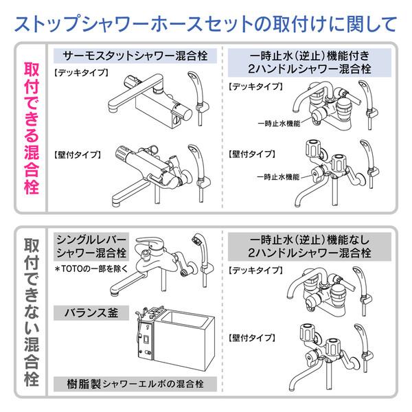 ガオナ シャワーヘッドとホースのセット リング交換タイプ 節水 ストップ (シャワー穴0.3mm 極細 肌触り・浴び心地やわらか) GA-FH026 (直送品)