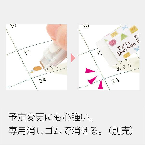 デコラッシュ交換テープ ハチ(直送品)