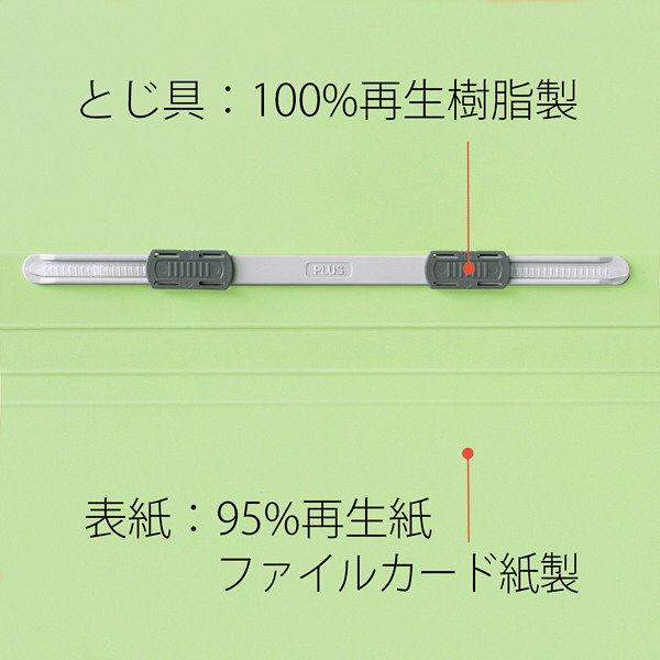プラス フラットファイルA3E縦罫線タイプGR 98206 (直送品)