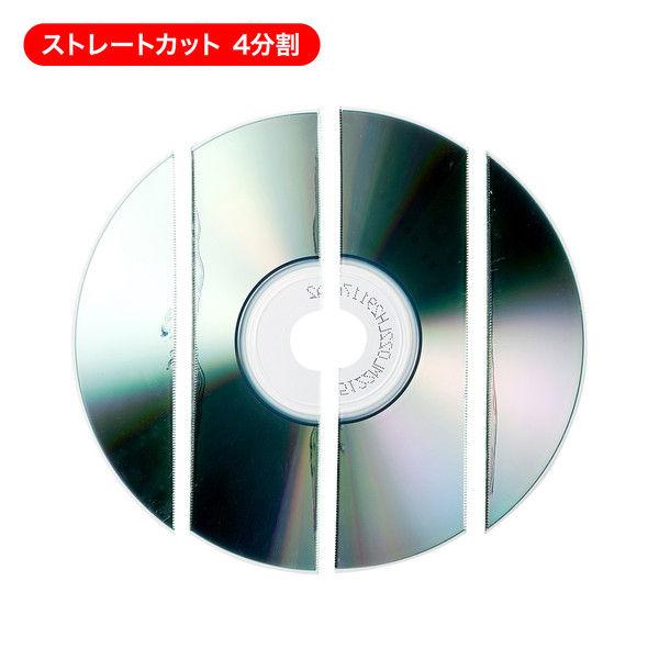 サンワサプライ ペーパー&CDシュレッダー PSD-AA6212 (直送品)