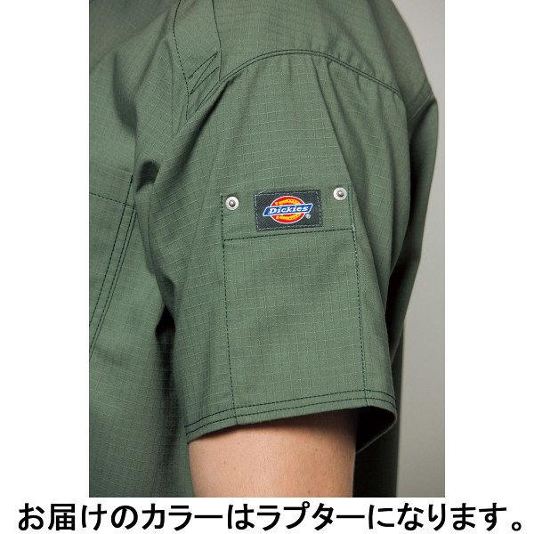 フォーク ディッキーズ 医療白衣 スクラブ 7045SC ラプター SS 1枚 (直送品)