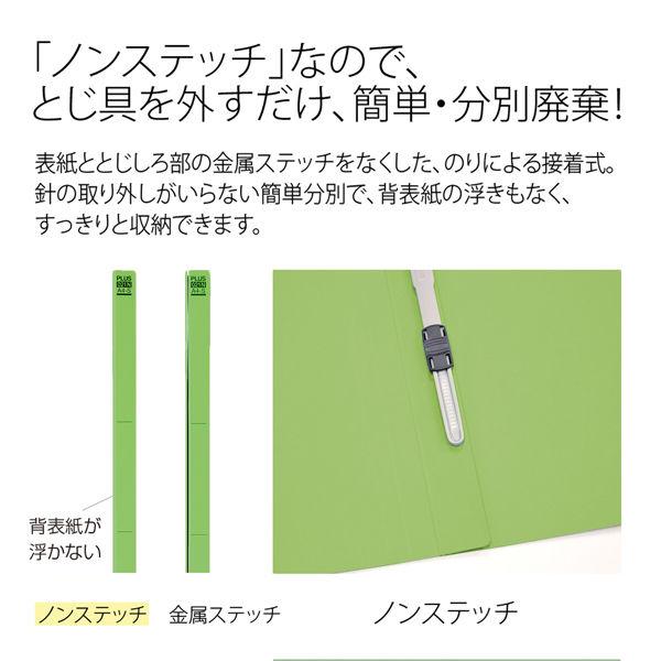 プラス フラットF樹脂 021N A4S LGR NO.021N  1セット(10冊) (直送品)