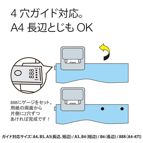 プラス パンチF1/2 WH PU-816AB  1セット(1個) (直送品)
