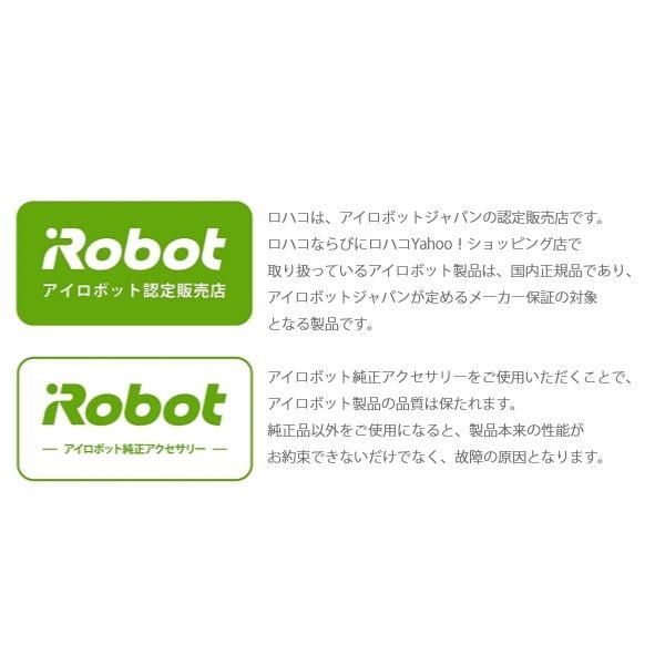 アイロボット ルンバe5