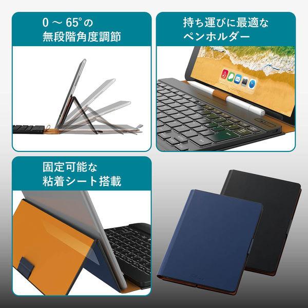 タブレットケース付きワイヤレスBluetooth(R)キーボード 1個(直送品)