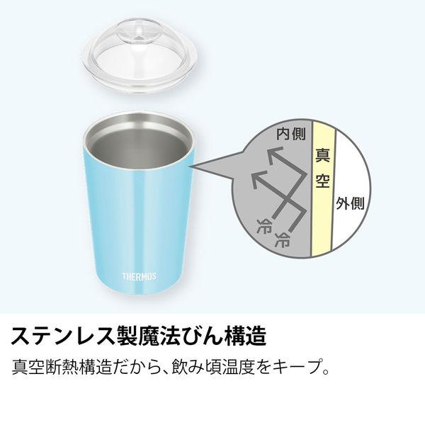 保冷ストローカップ