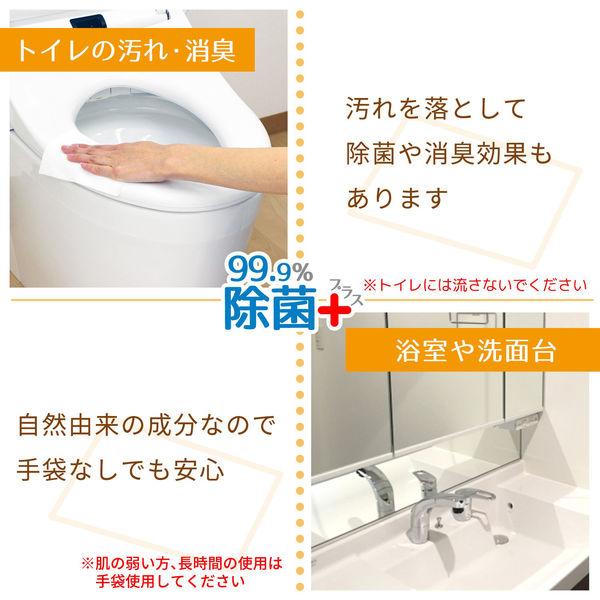 除菌99.9%クエン酸超厚ウエットシート