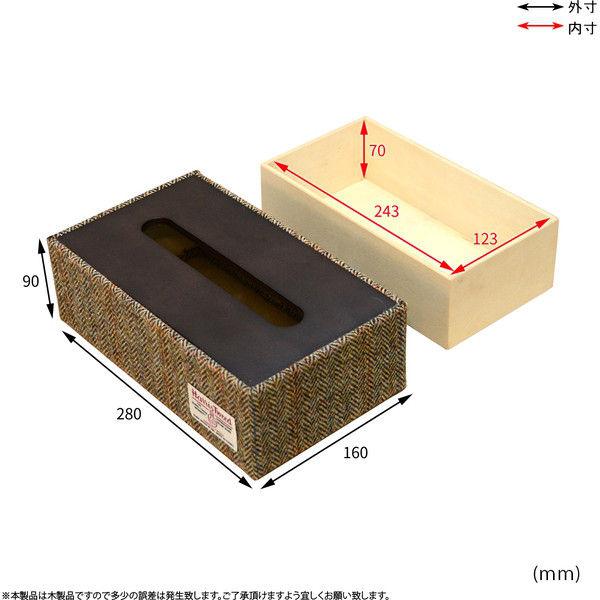 B.Bファニシング HarrisTweed ティッシュボックスケース 幅280×奥行160×高さ90mm グリーンチェック HTTC-28GRC 1台