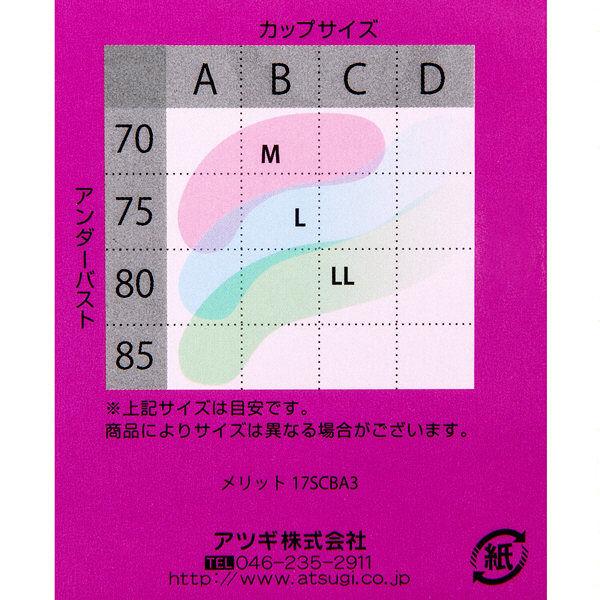 成型インナー オークグレー L~LL