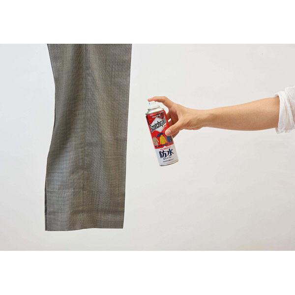 スコッチガード防水スプレー衣類用 1本