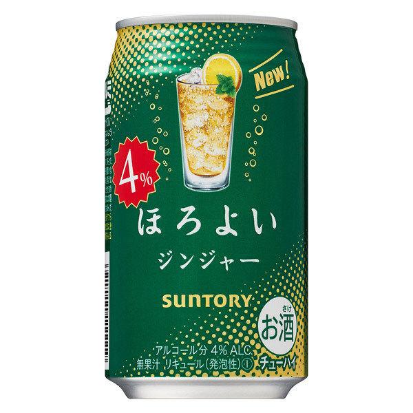 ほろよい アソート6缶パック